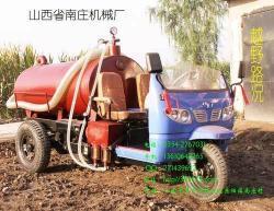 晋中市南庄机械厂