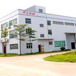 郑州群火机械设备有限公司