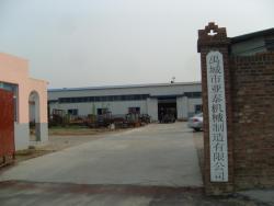 禹城市亚泰机械制造有限公司