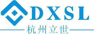 杭州立世电子武汉办事处