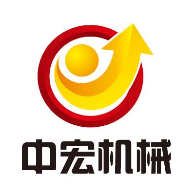 曲阜中宏机械设备有限公司