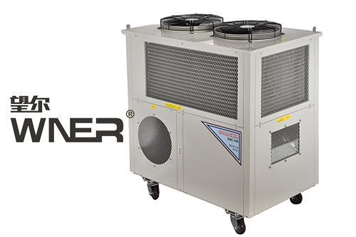 苏州移动式工业冷气机领导品牌