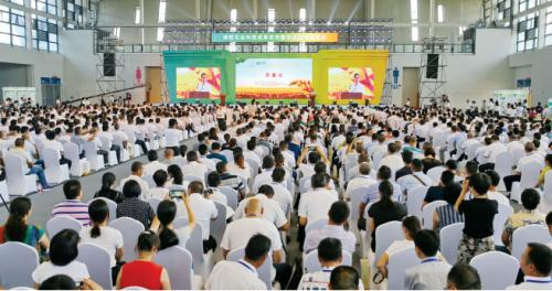 绵阳农业科技成果发布暨农业投资促进会昨日举行