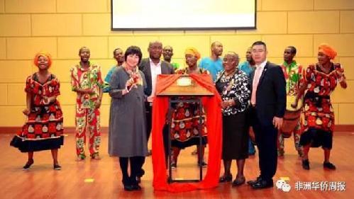 首届中非农业合作与发展高峰会在赞比亚首都启动