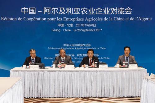 中国—阿尔及利亚农业企业对接会在北京召开