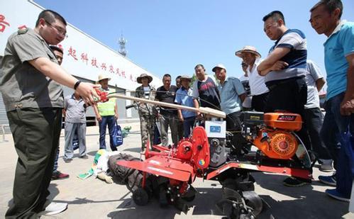 北京举行农机安全生产联合宣传普法活动