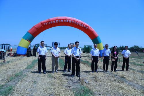 全国畜禽养殖废弃物资源化利用设备技术与装备应用培训班在兖州举办
