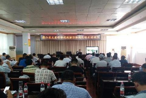 微山县农机局举办2018年高效植保机械化技术培训会及现场演示会