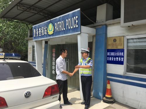 淮安市清江浦区建立三项农机警务室工作机制