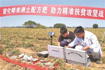 骏化生态上半年积极进行农化服务