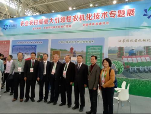 三项重大引领性农机化技术集中亮相国际农机展
