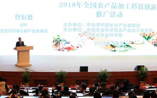 农业农村部将聚力打造农产品加工业升级版