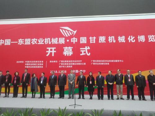 2018中国-东盟农业机械展•中国甘蔗机械化博览会成功举办