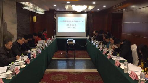 重庆2018年农机购置补贴工作区县交流活动圆满结束