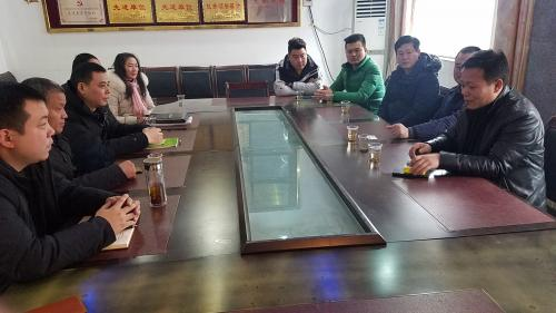 老中经促会来湖南双峰洽谈农机合作