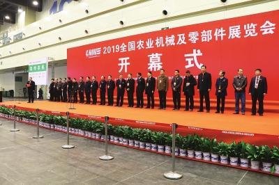 2019全国农业机械及零部件展览会郑州隆重举办