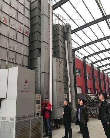 江苏天禹农业机械有限公司到淄博市考察推介产品