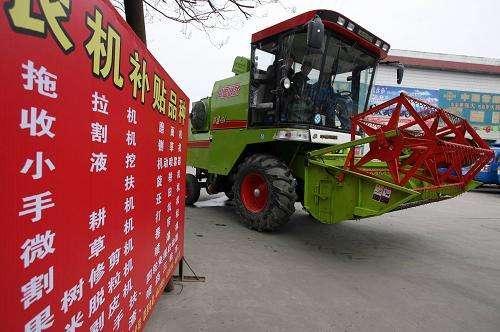 今年180亿农机补贴资金意味着什么?