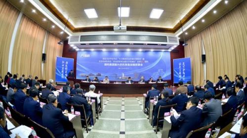陈志会长出席国机集团振兴农机装备战略部署会