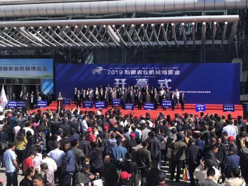 2019新疆农业机械博览会在乌市隆重开幕