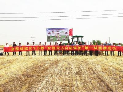 """河北以""""保耕3.0""""引领精准农业创新发展"""