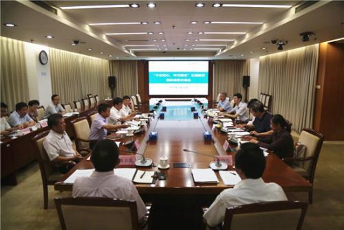 中国农科院交流一线调研成果 全力推进整改落实