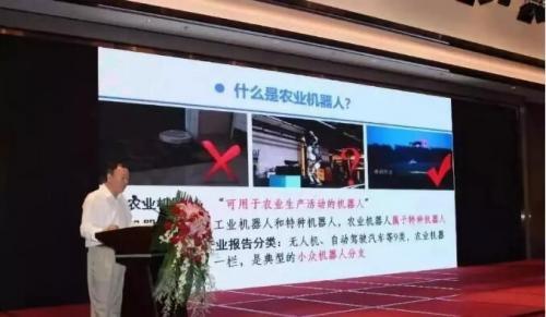 赵春江院士:未来农场将会需要大量农业机器人!