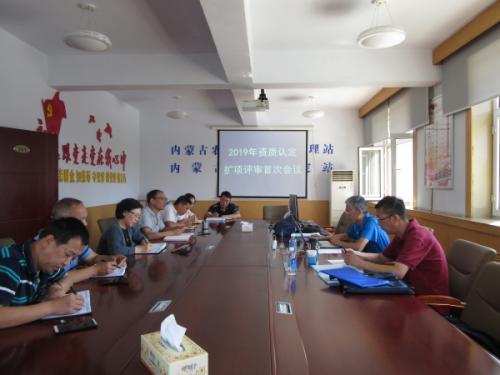 内蒙古自治区农机鉴定站通过扩项评审