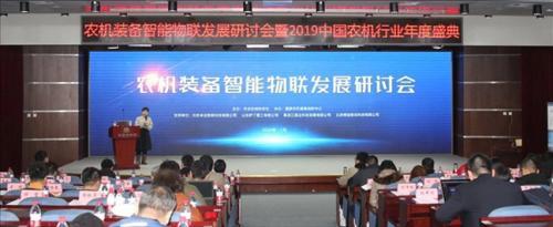 �r�C�b�渲悄芪锫��l展研���在北京召�_