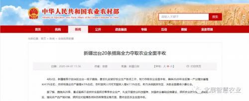 助力丝路种业发展,昌吉种交会8月扬帆起航