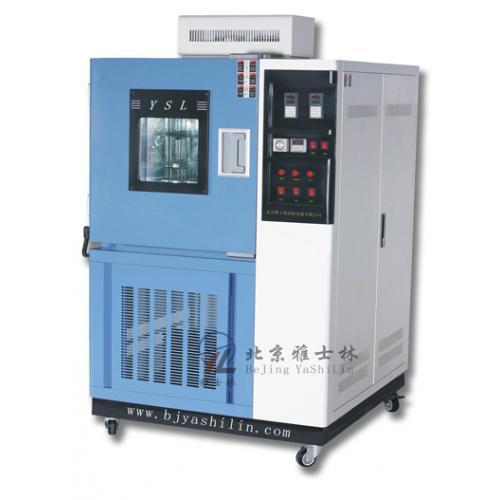 北京恒温恒湿试验箱|恒温恒温试验