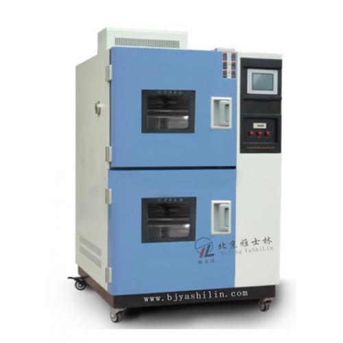 温度冲击试验箱,冲击试验箱-北京