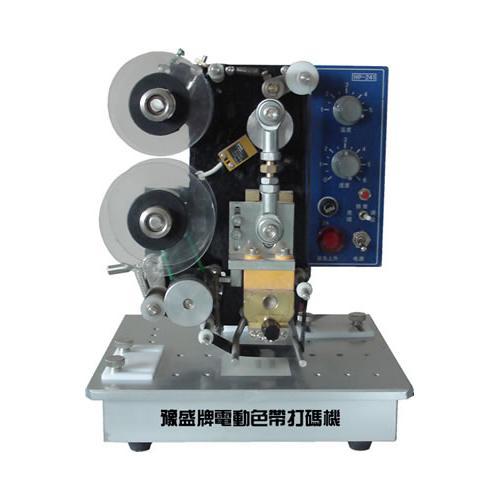生产日期打码机\批号打码机