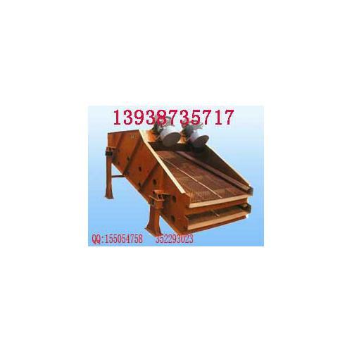 矿用振动筛(重型)