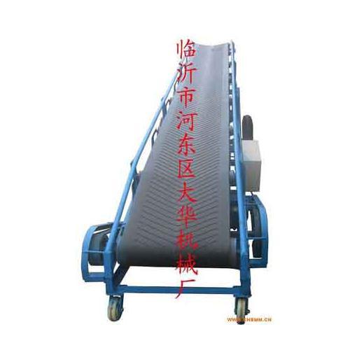 可移动式/升降式皮带输送机