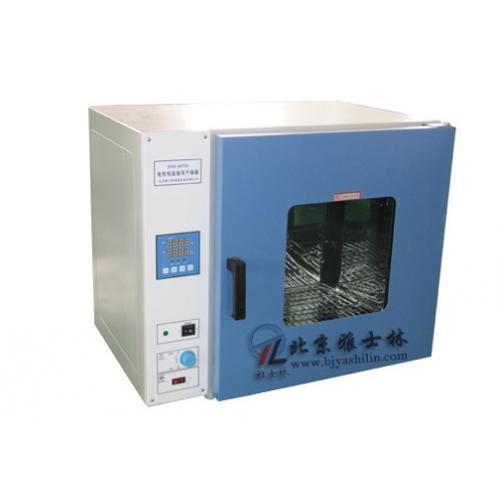 天津电热干燥箱/大连电热干燥箱/