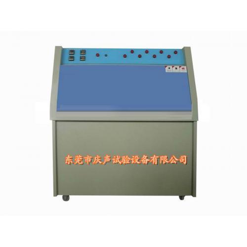 三功能 紫外线老化试验箱