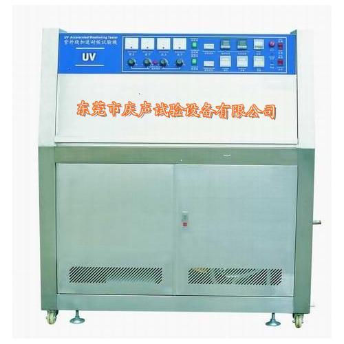 (厂家直供)紫外光照耐气候测试机