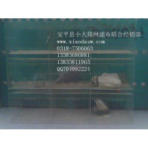 鸡鸽兔笼,养殖设备,养殖笼具