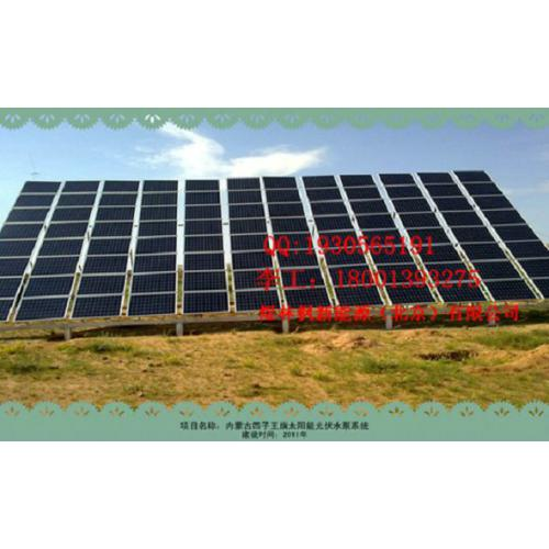 太阳能灌溉系统