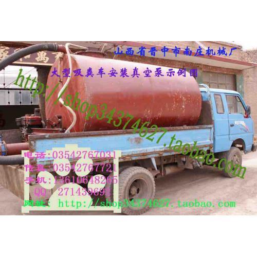 吸粪车真空泵配件吸粪泵吸粪泵维修下料图