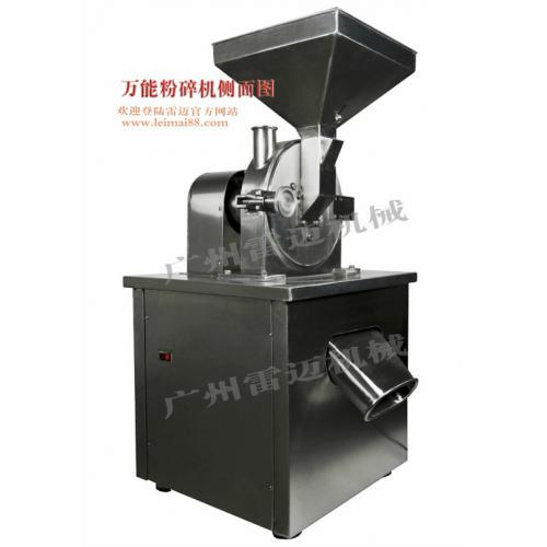 【化工】加工型不锈钢万能粉碎机
