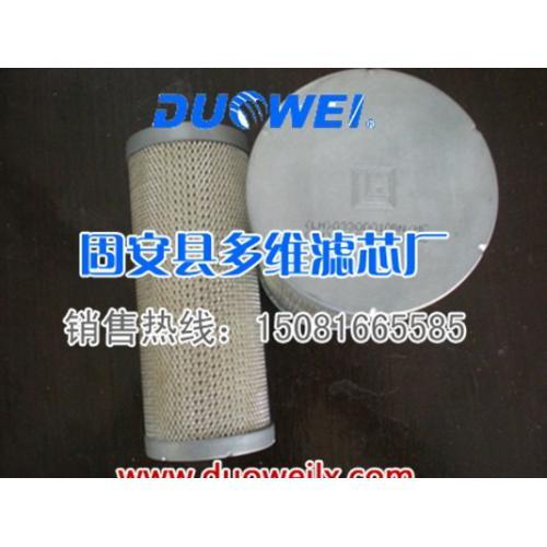 HDX-800*10压力管路滤芯