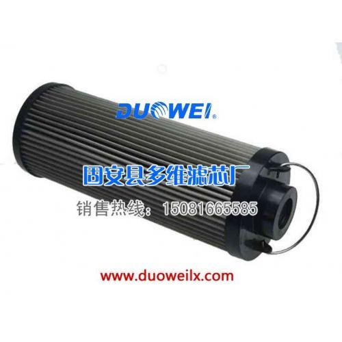 顶轴油滤芯HBX-250*10