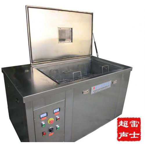 超声波清洗农机配件清洗设备