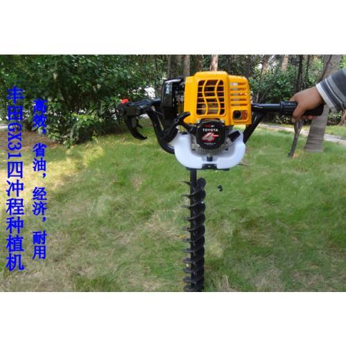 52cc力动两冲程挖坑机打眼机施肥机器