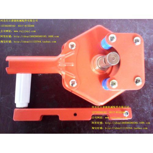 嘉捷韩式手动侧面卷膜器钢齿轮