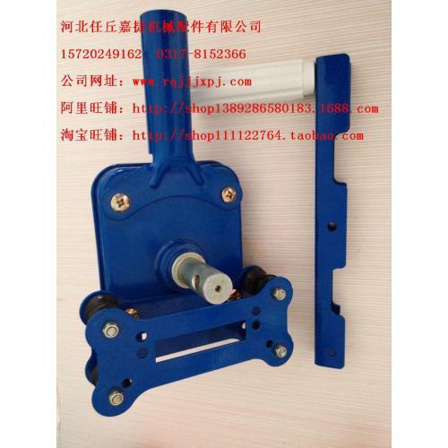 嘉捷蓝色手动侧面卷膜器钢齿轮