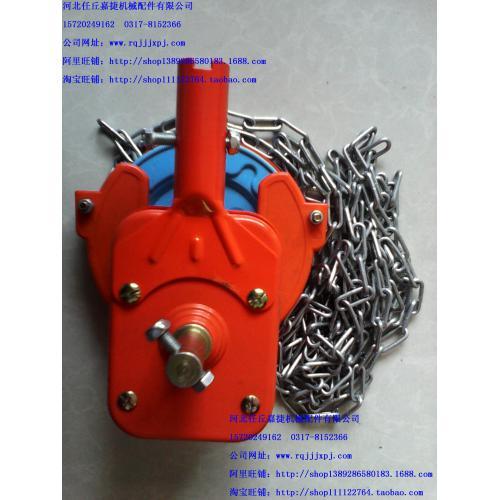 嘉捷韩式手动卷膜器