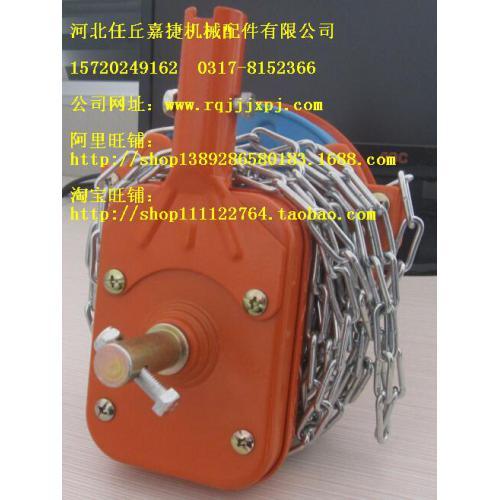 嘉捷韩式手动顶部卷膜器钢齿轮